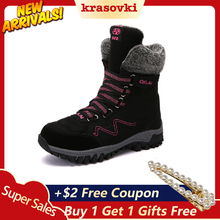 Krasovki Warm Velvet Cotton Shoes Dropshipping Autumn Winter Outdoor Snow Boots Plush Chaussures Travel Hiking Ankle