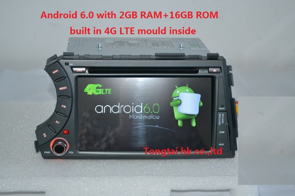 """Prix pour 7 """"2din Android 6.0 voiture dvd gps pour ssangyong Kyron Actyon 4G LTE, Wifi, BT, radio, rds, 2 GB RAM, 16 GB ROM, support dvr, 1024x600, russe"""