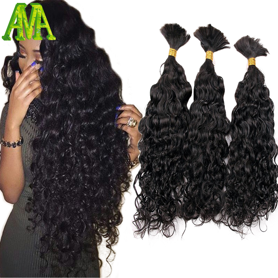 8A Grade Water Wave Bulk Hair Unprocessed Human Braiding