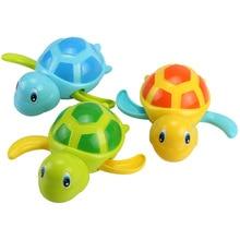 Одиночная милые Мультяшные морские животные Черепаха Классическая Детская игрушка для купания заводные на цепочке детские пляжные игрушки для купания