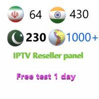 IPTV Spain M3U Europe French IPTV Arabic Belgium Italy Germany UK Channels Free Code for Android TV Box Enigma2 M3U Smart TV