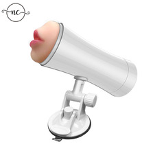 Electric Suck Male Masturbator Cup Handsfree Double Hole Artificial Vagina Oral Automatic Masturbation Cup Sex Machine For Men