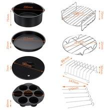 12x воздуха приборы для фритюрницы 9 дюймов, пригодный для Airfryer 5,2-6.8QT выпечки Корзина Блюдо для пиццы накладки на зубы кухонный инструмент для вечерние