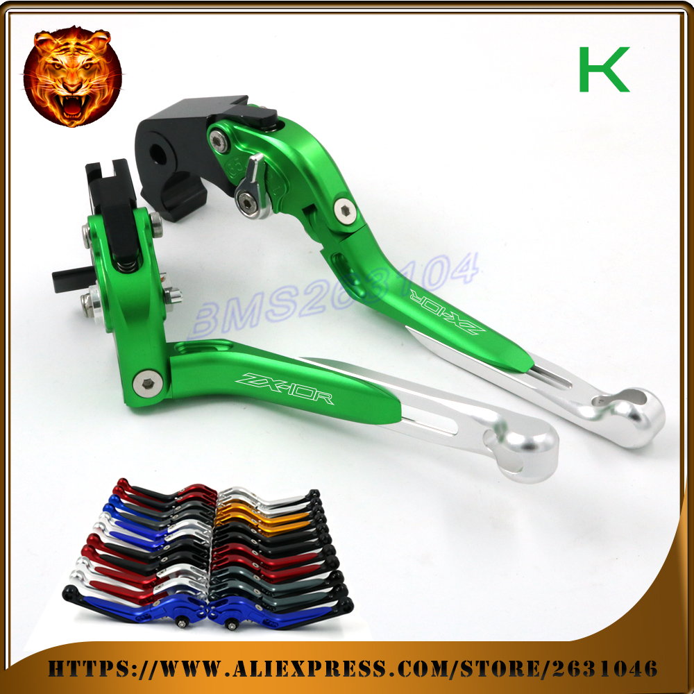 Adjustable Folding Extendable Brake Clutch Lever For kawasaki ZX10R ZX-10R ZX10 04 05 15 16 Free Shipping With logo Motorcycle for kawasaki zx 14r 2006 2013 motorcycle adjustable folding extendable brake clutch levers logo ninja zx 14r