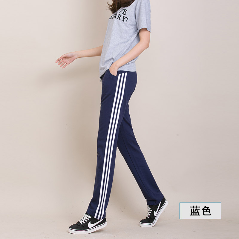 Women New slim pants female thin section three bars loose big yards straight trousers Korean thin cotton casual pants S2695