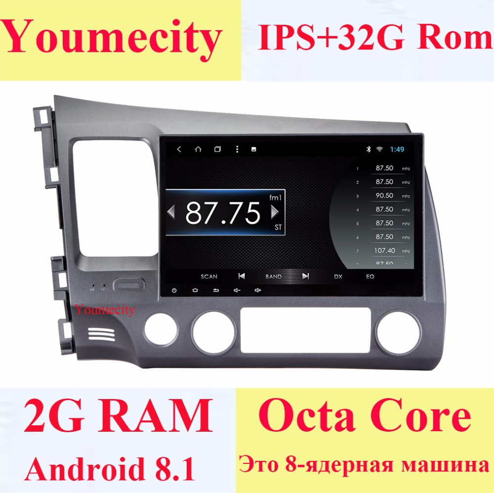 Youmecity 4g Android 8.1 2 DIN 10.1 Octa Core Car Video dvd GPS Navi Per Honda Civic 2006- 2011 Acura CSX schermo Capacitivo + wifi