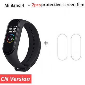 Xiaomi Smart Wristbands CN Version Add Film