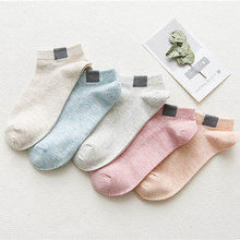 2 Pairs/Lot Casual Cotton Socks For Women Ladies Comfortable Sports Solid Color Boat Socks Calcetines Mujer 5 Colours цены