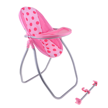 Lovely Baby Doll Swing Carrier Seat High Chair Kids Pretend Toy Role Playing for Nursery Room Furniture Dollhouse Accessories fashion pink assembly dinner room kindergarten mini furniture high chair for barbie sister kelly 1 12 doll dollhouse accessories