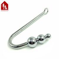 Davidsource Beaded Metal Butt Plug(3 Beads) Ass Hook 130mm Long 35-40mm Wide Ass Anal Anus Fetish Adult Sex Toy