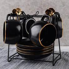 Европейский чайный набор для кофе простой креативный Черный