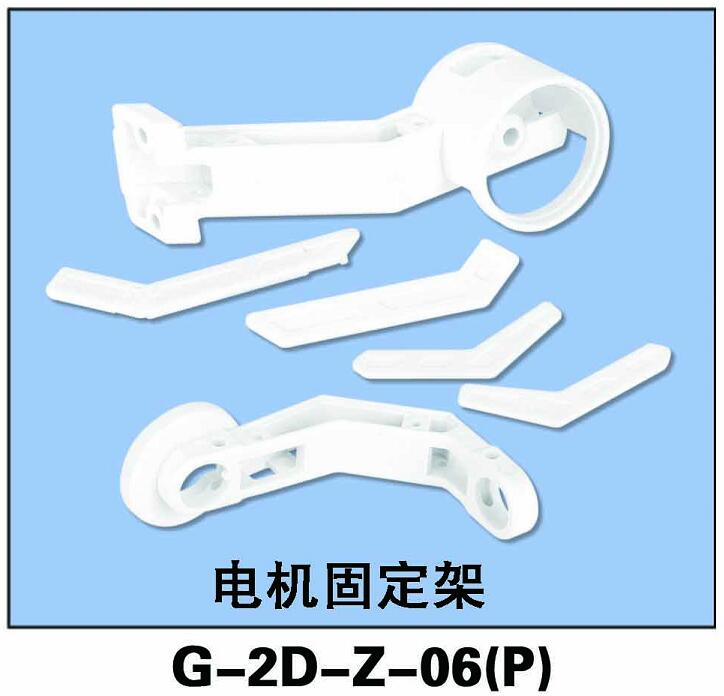 Original Walkera G-2D FPV Plastic Gimbal Parts Motor Fixing Mount  G-2D-Z-06(P)