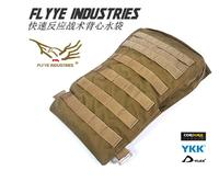 FLYYE MOLLE Swift Plate Carrier Rapid Response Tactical VestHydration Backpack HN H010