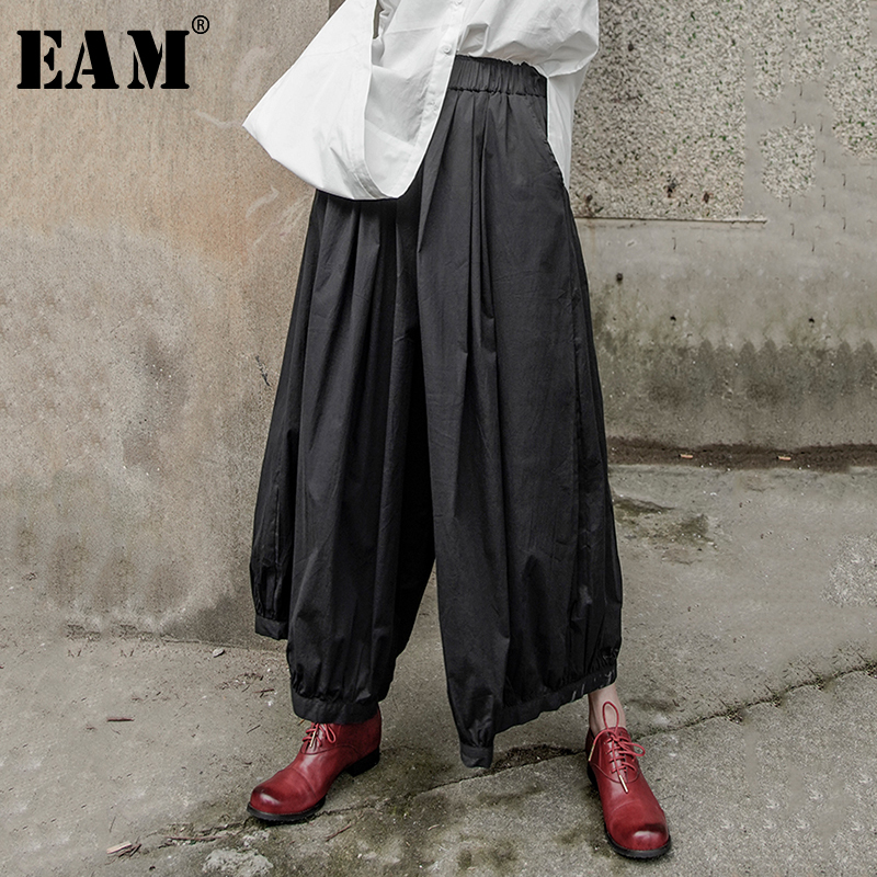 [EAM] 2019 New Autumn Winter High Elastic Waist Black Pleated Split Joint Wide Leg Loose Pants Women Trousers Fashion JX100