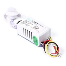 220V 50HZ Intelligent IR Infrared Human Body Induction Switch Save Energy Motion