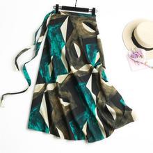 Stylish Women's Boho Style Skirt
