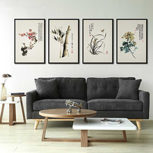 Plum Blossom Orchid Bamboo Chrysanthemum Wall Picture Modern Chinese Ink Painting Style Canvas Print Poster Decora