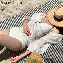 KM STYLISH Korea 2019 Beach Jumpsuit Sexy Women's Backless Gathered Conservative Lace