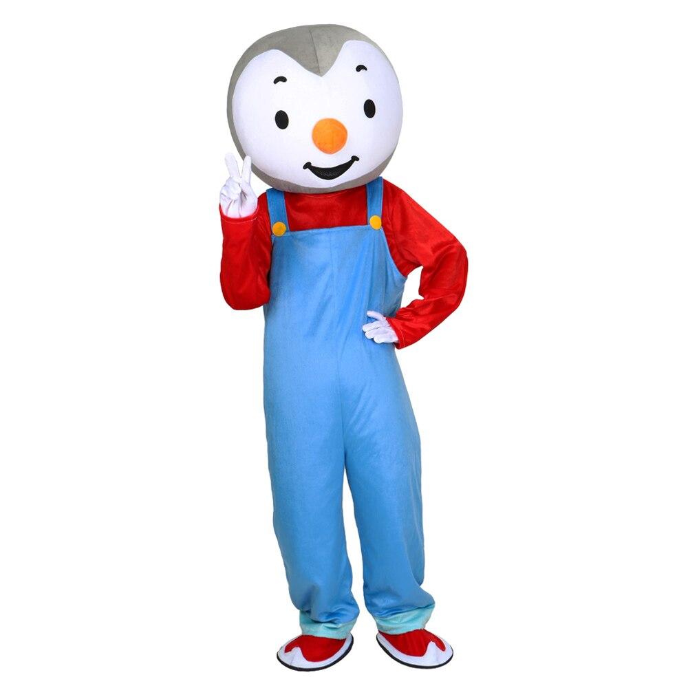 8d2b5f4ef7b8 T'choupi mascot costume adult size Fancy dress for Halloween Purim cosplay  costume