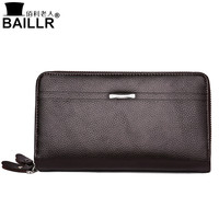 Design Luxury Men Wallets Double Zipper Coin Pocket High Quality Leather Large Coin Purse Man Clutch