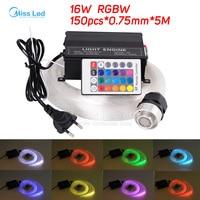 16W RGBW Engine 150pcs 0 75mm 5M LED Fiber Optic Light Star Ceiling Kit Lights Optical