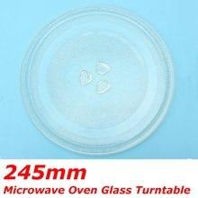 245 мм Универсальная микроволновая печь стеклянный дисковый лоток поворотный y-образный плоский поддон для Midea и других уплотненных