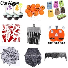 OurWarm Halloween Decoration Pumpkin Light Hanging Ghost Fireplace Mantle Scarf Curtain Horror Props Party Supplies