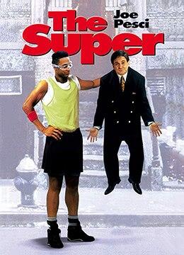 《地狱来的房东》1991年美国,日本喜剧电影在线观看