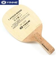 Yinhe / Milky Way / Galaxy J 1 J1 J 1 ONE Layer AYOUS table tennis / pingpong blade