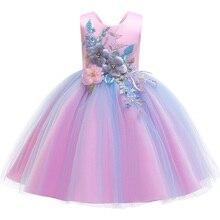2019 Kids summer Princess Party Dress for Girls Infant Lace petal Children Bridesmaid Elegant Dress for Girl baby Girls Clothes