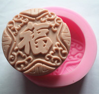 Handmade Soap Silicone Mold Animal Candle Molds Polymer Clay Chinse