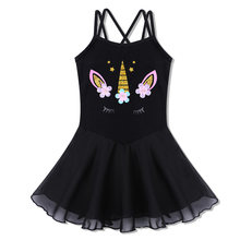 d4c0f74223c BAOHULU jolies petites filles Ballet justaucorps licorne fleurs robe danse  Tutu noël Halloween Costume robe filles