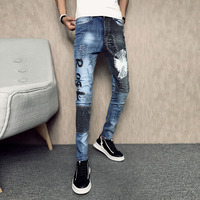 Personality Men Jeans Fashion 2018 Summer Slim Fit Hole Design Denim Mens Pants Patch Design Embroidery Jeans For Men Trousers