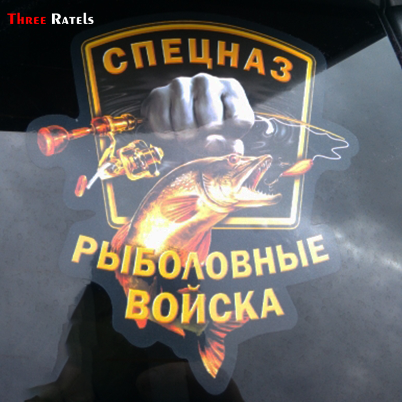 Three Ratels TZ-1052 13.3*15cm  Car Sticker Special Forces Fishing Troops Funny Car Stickers Auto Decals