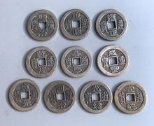 10pcs Randomly send Old China Bronze fengshui Collect qing Dynasty Palace 5 Emperor Tong Bao coin Money Coins metal crafts