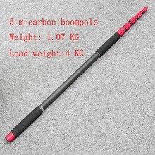 JIEYANG JY90C JY100C JY500C carbon fiber boompole  microphone pole Mic recording rod boom Speedlite Stick 3m 5m
