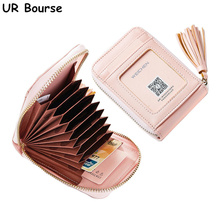 UR BOURSE Women Tassel Short Wallet Ladies Small Card Holder Girls PU Leather Coin Purse Ladies Clutch Female Multi-card Wallet