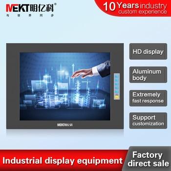 L104VSC  10.4-inch monitor for industrial equipments,800 * 600 resolution VGA/DC12V inputs