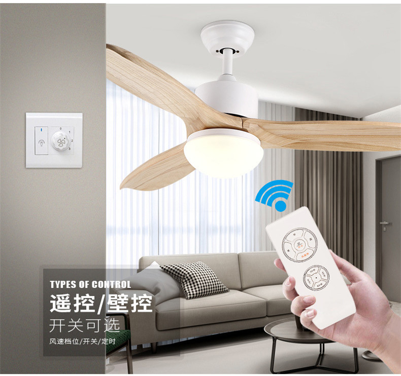 Nordic Loft Led Ceiling Fan Light Modern Double Color Change Dining Room Bedroom Cafe Wooden Fan