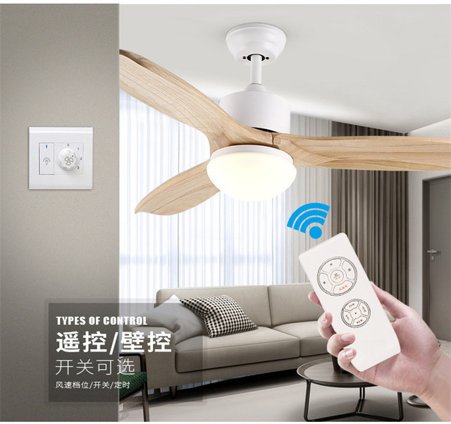 Nordic Loft Led Ceiling Fan Light Modern Double Color Change Dining Room Bedroom Cafe Wooden Fan Lamp With Remote Control