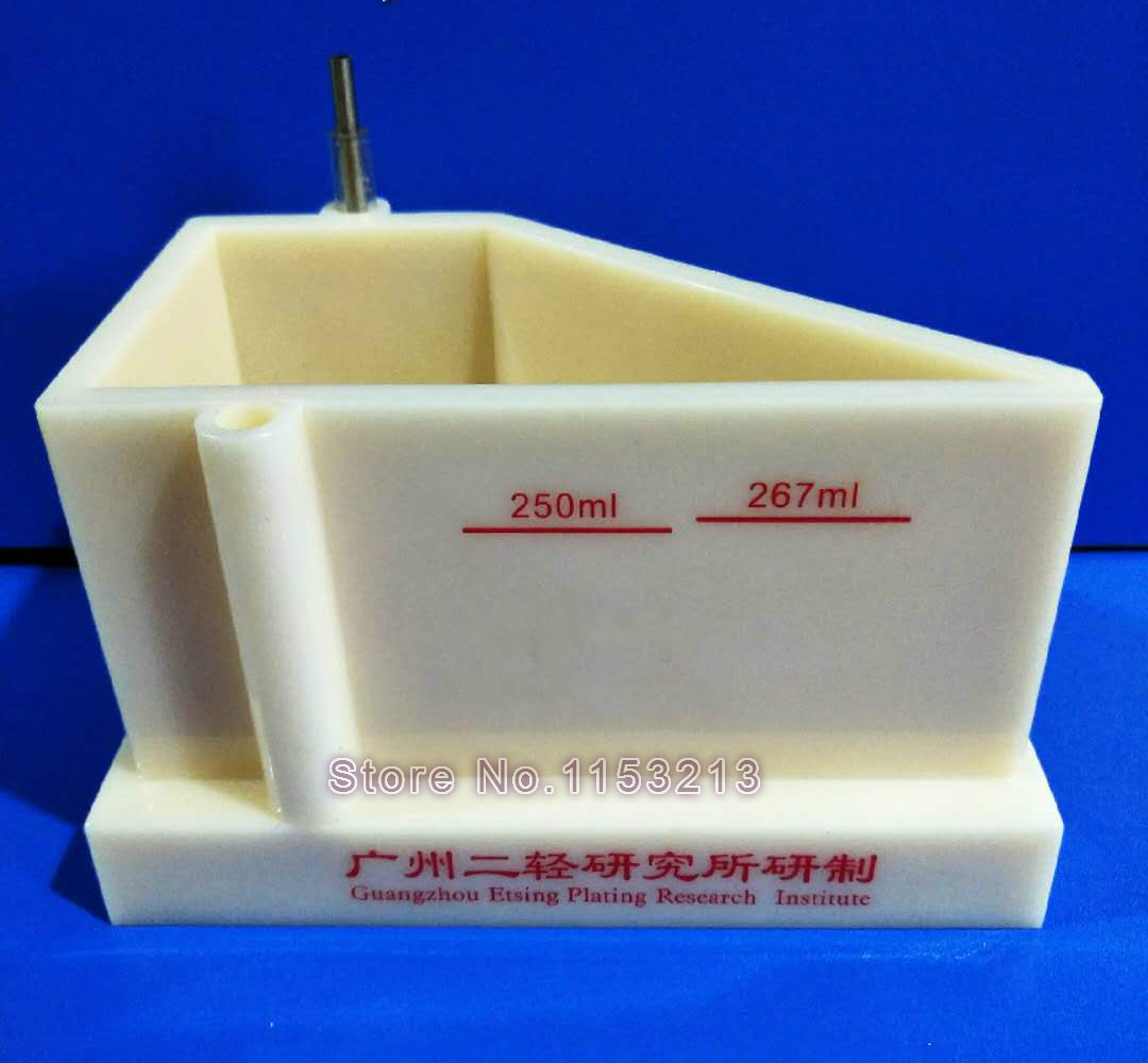 PVC Chrome-plated Harrington groove plating 267ml Electroplating experiment Hull Cell Testing Equipment Hall groove
