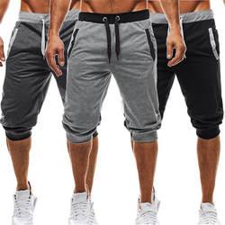 Новые модные мужские мешковатые джоггеры повседневные тонкие шаровары короткие Слаксы повседневные Мягкие хлопковые брюки шорты