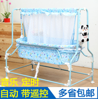 Multifunctional Baby Full Electric Cradle Bed Hammock Fully Automatic Intelligent Cradle Swing Preschool Crib Band Mosquito