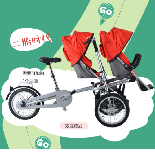 Multifonctionnel 2 en 1 mère et enfant poussette peut monter pliant parent landau mère vélo haut paysage taga style vélo