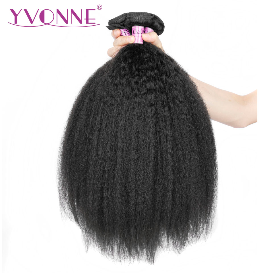 YVONNE Virgin Brazilian Hair Weave Kinky Straight 3 Bundles/lot Human Hair Bundles Natural Color Free Shipping
