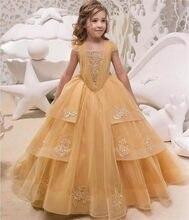 e3652e9625 Gold Flower Girls Dresses Promotion-Shop for Promotional Gold Flower ...
