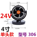 Tamehome 24V 360 ROTATE 1 slider car electric fan truck fan car microbiotic electric fan car deodorize 306