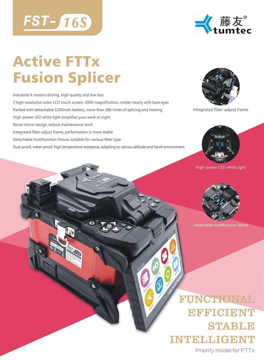Оптоволоконный сварочный аппарат tumtec fst 16s 500x fttx