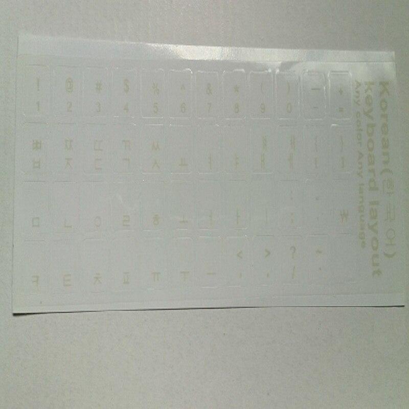 Купить с кэшбэком 5pcs/lot Korean film Korean keyboard Korean keyboard Korean keyboard stickers transparent film series