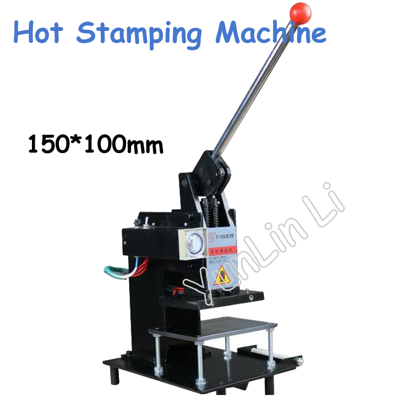 150*100mm Manual Hot Stamping Machine 220V Leather Embossing LOGO Branding Machine Hot Mark Machine Bronzing Machine ZY-160B custom machine insoles manual hot stamping machine pressure label machine brand trademark leather embossing printed logo